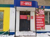 Магазин площадью 29 м²
