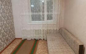 1-комнатная квартира, 32 м², 7/13 этаж, Тархана 9 за 11.3 млн 〒 в Нур-Султане (Астана), р-н Байконур