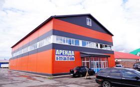 Магазин площадью 650 м², проспект Абая 185 за 1.5 млн 〒 в Усть-Каменогорске