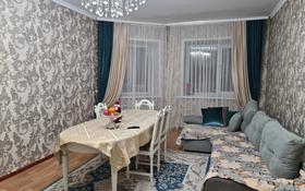 3-комнатная квартира, 90 м², 5/12 этаж, Шакерима 60 за 26 млн 〒 в Семее