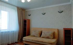 2-комнатная квартира, 45 м², 7/9 этаж помесячно, Волочаевская улица 2 за 110 000 〒 в Караганде, Казыбек би р-н