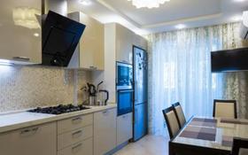 3-комнатная квартира, 120 м², 12/18 этаж посуточно, Кенесары 40 — улица Иманбаевой за 12 000 〒 в Нур-Султане (Астана)