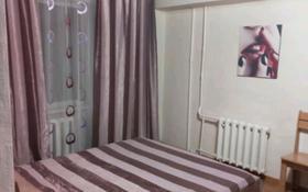 1-комнатная квартира, 32 м², 3/5 этаж посуточно, Бурова 25 за 7 000 〒 в Усть-Каменогорске
