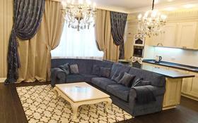 2-комнатная квартира, 71 м² помесячно, Аль-Фараби 21/10 — Желтоксан за 650 000 〒 в Алматы, Медеуский р-н