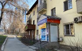 Маркова за 320 000 〒 в Алматы, Бостандыкский р-н