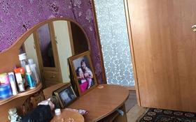 2-комнатный дом, 41.2 м², 2.3 сот., Таллинская — Шедрина за 3.8 млн 〒 в Павлодаре