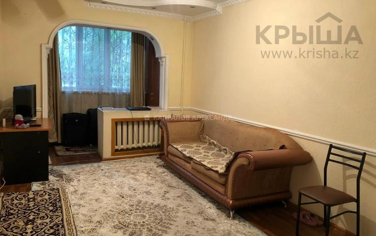 3-комнатная квартира, 58 м², 1/5 этаж, Кунаева 4 — проспект Райымбека за 22.5 млн 〒 в Алматы, Медеуский р-н