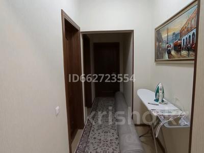 3-комнатная квартира, 68 м², 7/9 этаж, Розыбакиева 136 — Сатпаева за 40 млн 〒 в Алматы, Бостандыкский р-н — фото 5