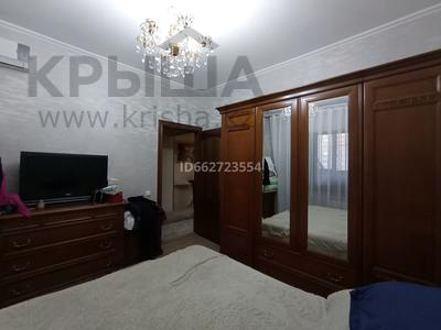 3-комнатная квартира, 68 м², 7/9 этаж, Розыбакиева 136 — Сатпаева за 40 млн 〒 в Алматы, Бостандыкский р-н — фото 6