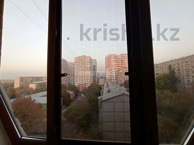 3-комнатная квартира, 68 м², 7/9 этаж, Розыбакиева 136 — Сатпаева за 40 млн 〒 в Алматы, Бостандыкский р-н — фото 9