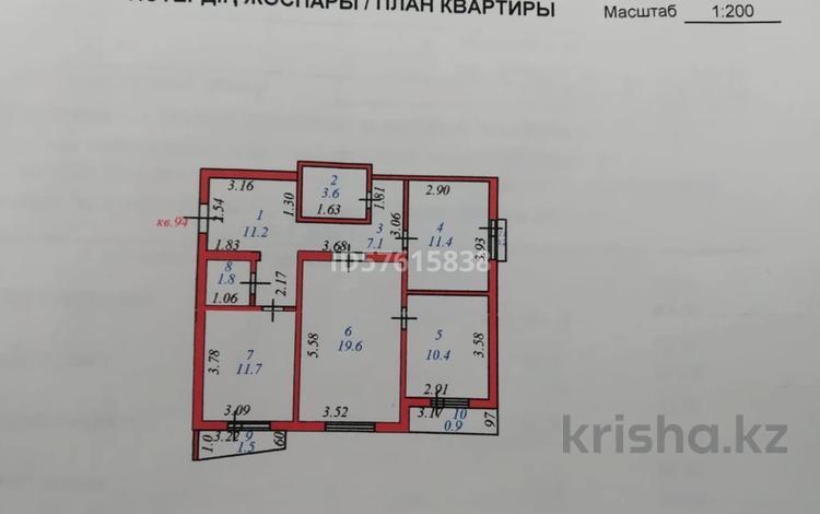 3-комнатная квартира, 79.4 м², 12/12 этаж, Абылайхана 33 — Майлина за 28 млн 〒 в Нур-Султане (Астана), Алматы р-н
