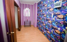 1-комнатная квартира, 47 м², 8/14 этаж посуточно, Абая 8 — Сарыарка за 8 000 〒 в Нур-Султане (Астана), Сарыарка р-н