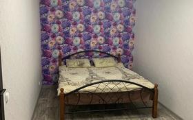2-комнатная квартира, 50 м², 1/5 этаж посуточно, Гоголя 55 за 10 000 〒 в Караганде, Казыбек би р-н
