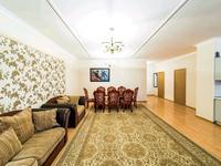 3-комнатная квартира, 130 м², 35/36 этаж посуточно