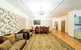 3-комнатная квартира, 130 м², 35/36 этаж посуточно, Достык 5 за 20 000 〒 в Нур-Султане (Астана), Есиль р-н