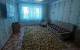 4-комнатная квартира, 76 м², 5/5 этаж, 6 50 за 11 млн 〒 в Лисаковске