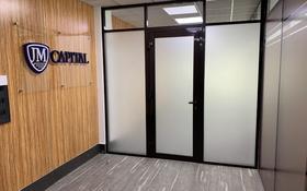 Офис площадью 214 м², проспект Туран за 963 000 〒 в Нур-Султане (Астана), Есиль р-н