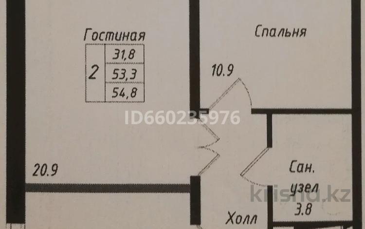 2-комнатная квартира, 54.8 м², 5/12 этаж, мкр Акбулак за 22 млн 〒 в Алматы, Алатауский р-н