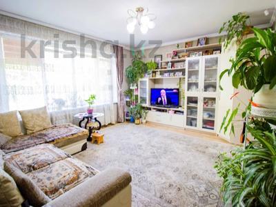 4-комнатный дом, 110 м², 15 сот., Желтоксан 37/1 за 36 млн 〒 в Талдыкоргане — фото 20