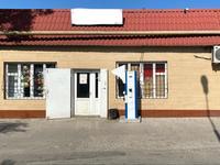 Магазин площадью 67 м²