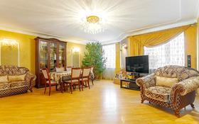 4-комнатная квартира, 123.8 м², 1/4 этаж, Поселок Борки, Берёзовая за 33 млн 〒 в Петропавловске