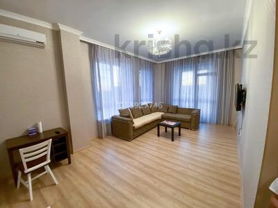 2-комнатная квартира, 74 м², 6/7 этаж посуточно, Кабанбай батыра 60/3 за 15 000 〒 в Нур-Султане (Астана), Есиль р-н — фото 18