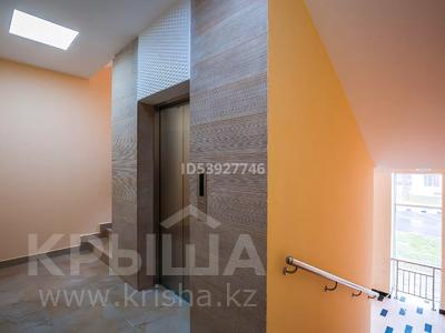 2-комнатная квартира, 74 м², 6/7 этаж посуточно, Кабанбай батыра 60/3 за 15 000 〒 в Нур-Султане (Астана), Есиль р-н — фото 15