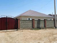 4-комнатный дом, 220 м², 8 сот., 26 3 за 30 млн 〒 в Еркинкале