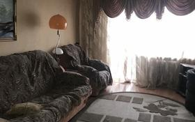 3-комнатная квартира, 58.4 м², 3/5 этаж, 40 лет победы 74/1 за 13 млн 〒 в Шахтинске