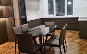 5-комнатная квартира, 255 м², 12/13 этаж помесячно, Назарбаева 223 за 1.7 млн 〒 в Алматы, Медеуский р-н