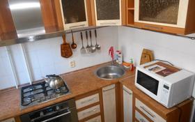 1-комнатная квартира, 37 м², 2/5 этаж посуточно, Братьев Жубановых 290/3 за 5 000 〒 в Актобе, мкр 8