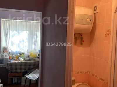 Магазин площадью 52 м², Абая 152 — Алтынсарина за 10 млн 〒 в Кокшетау — фото 6