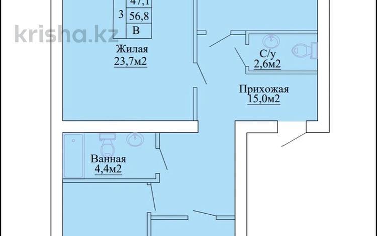 3-комнатная квартира, 87.8 м², мкр. Батыс-2, Батыс-2 за ~ 12.3 млн 〒 в Актобе, мкр. Батыс-2