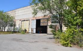 Завод за 2.3 млрд 〒 в Караганде, Казыбек би р-н