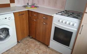 2-комнатная квартира, 48 м², 4/5 этаж помесячно, Самал за 70 000 〒 в Талдыкоргане