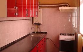 4-комнатная квартира, 107 м², 3/3 этаж, Тыныбаева 28 за 38 млн 〒 в Шымкенте, Аль-Фарабийский р-н