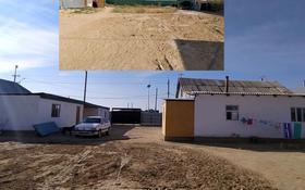 5-комнатный дом, 98.4 м², 12 сот., Тюра-там 86 — Байсейітова за 6 млн 〒 в Байконуре, Тюра-там