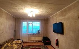 2-комнатная квартира, 53 м², 4/6 этаж, Центральный 44 за 14 млн 〒 в Кокшетау