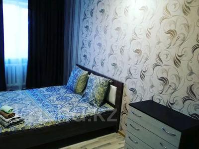 2-комнатная квартира, 45 м², 2/5 этаж посуточно, Астана 8 — Астана - Торайгырова за 8 000 〒 в Павлодаре — фото 9