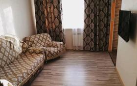 2-комнатная квартира, 45 м², 2/5 этаж посуточно, Астана 8 — Астана - Торайгырова за 8 000 〒 в Павлодаре