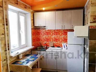 2-комнатная квартира, 45 м², 2/5 этаж посуточно, Астана 8 — Астана - Торайгырова за 8 000 〒 в Павлодаре — фото 4