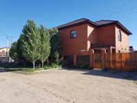 6-комнатный дом, 270 м², 6 сот.