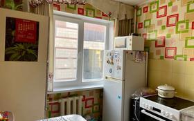 2-комнатная квартира, 41 м², 4/5 этаж, Максима Горького 82 за 14.3 млн 〒 в Усть-Каменогорске