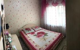 4-комнатная квартира, 79 м², 2/5 этаж, Мкр Аса 27 за 20 млн 〒 в Таразе