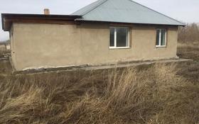 4-комнатный дом, 70 м², 10 сот., Прапорщикова за 5.5 млн 〒 в Усть-Каменогорске