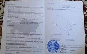 3-комнатный дом, 79.8 м², 6 сот., Шабал Бейсекова 5/6 — Шақпақ за 16 млн 〒 в Нур-Султане (Астана), Сарыарка р-н