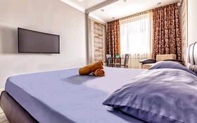 1-комнатная квартира, 55 м², 11/12 этаж посуточно, Керей и Жанибек хандар 22 за 10 000 〒 в Нур-Султане (Астана), Есиль р-н