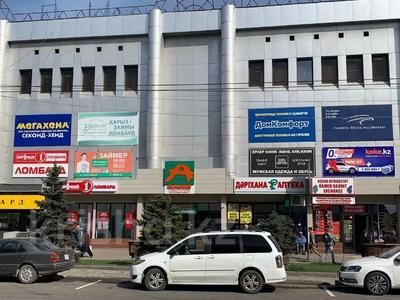 Бутик площадью 194 м², Жибек Жолы 55 — Пушкина за 4 000 〒 в Алматы, Медеуский р-н