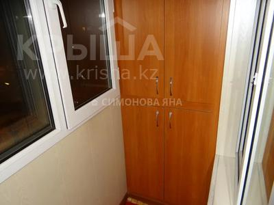 1-комнатная квартира, 33 м², 4/5 этаж, мкр Орбита-2 за 12 млн 〒 в Алматы, Бостандыкский р-н — фото 2