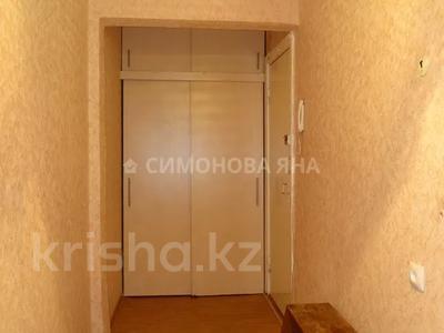 1-комнатная квартира, 33 м², 4/5 этаж, мкр Орбита-2 за 12 млн 〒 в Алматы, Бостандыкский р-н — фото 11